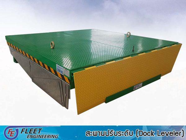 Dock-Leveler-1