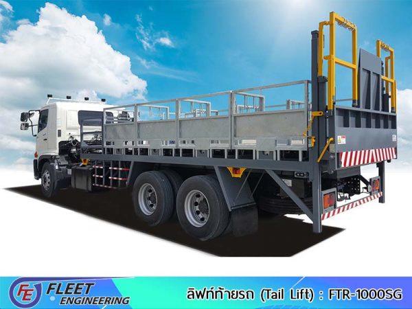 Tail-Lift-FTR-1000SG